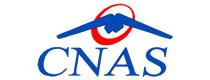 Casa Naţională de Asigurări de Sănătate